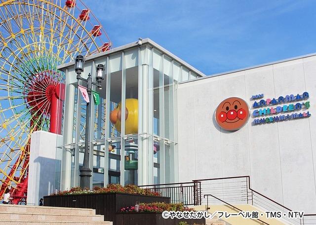 【神戸】0~2歳の子連れにおすすめ観光スポット13選
