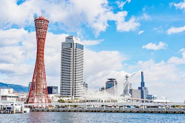 親子におすすめ神戸お出かけガイド 年間イベント&厳選スポット
