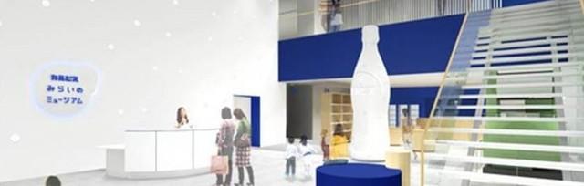 「カルピス」初の工場見学施設OPEN! 無料で試飲やシアターも!