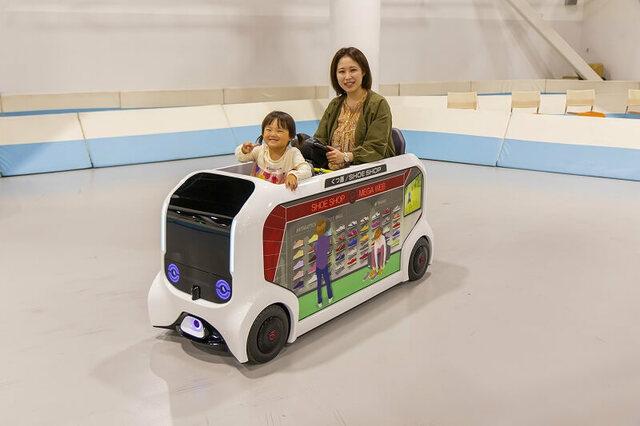 お台場の「クルマのテーマパーク」に新車両登場 親子で楽しめる