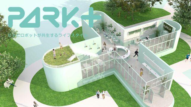 渋谷に「ロボットと遊べる」カフェOPEN キュートなメニューも!