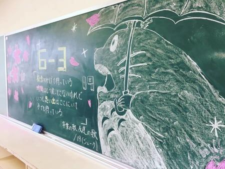 卒業祝う黒板アート贈る言葉 心温まるメッセージに感動