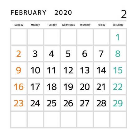 お盆休み 2020年