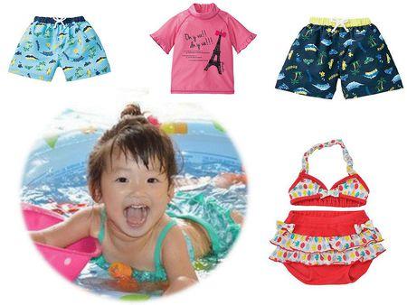 28d570ea29a 初めて水遊びを始める赤ちゃんの水着や、何度も使える水遊び用おむつパンツと水遊び用の紙ぱんつの使い分けなどについて、0歳〜6歳の赤ちゃんや子どもの日用品を  ...
