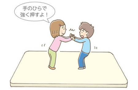 本田望結part73 YouTube動画>9本 ->画像>644枚