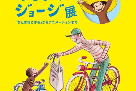 【全国】人気キャラクターと遊べるスポット18選!