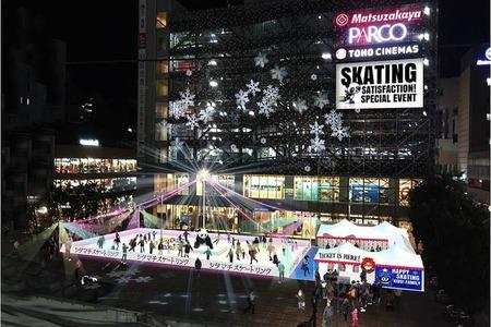 気軽にスケート♪駅前広場にスケートリンク