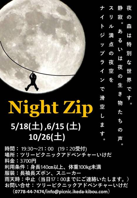 Night Zip