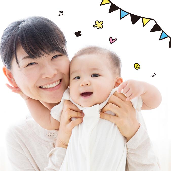 赤ちゃん 本舗 飯塚
