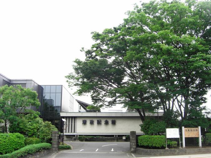 「衆議院憲政記念館(東京都千代田区永田町1-1-1)」の画像検索結果