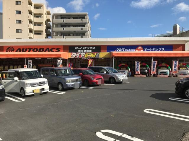オートバックス鹿児島城南店