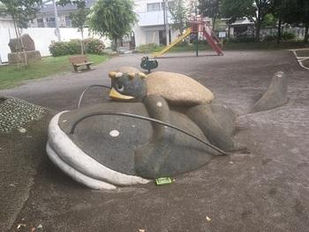 皿沼東公園