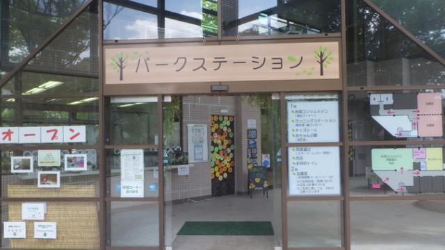 福岡県営 春日公園