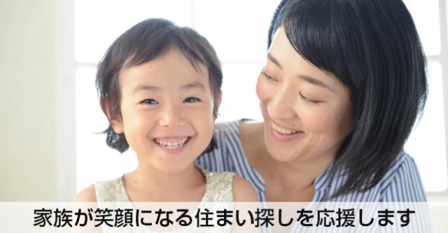 ハウジングプラザ瀬田(ミサワホーム展示場)