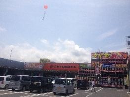 オートバックス谷山店