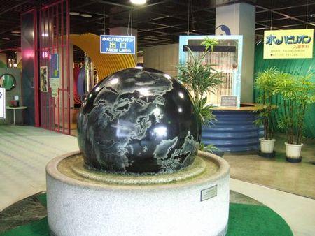 大垣市スイトピアセンター 水のパビリオン