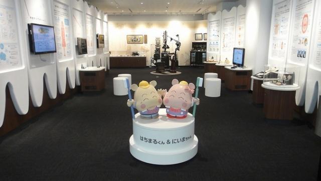 歯の博物館~歯と口の健康ミュージアム~