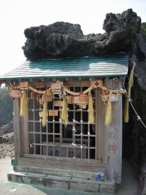 熊野神社(南伊豆町)