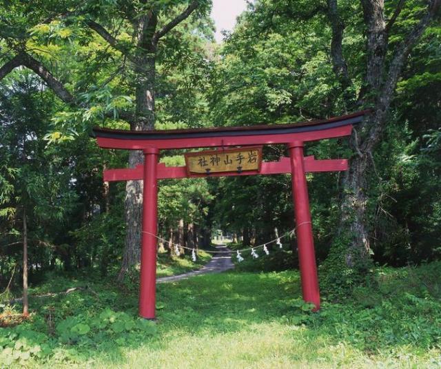 岩手山神社