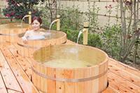 筑紫野 温泉