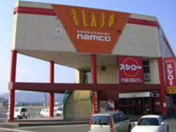 namco豊岡店(ナムコ豊岡店)