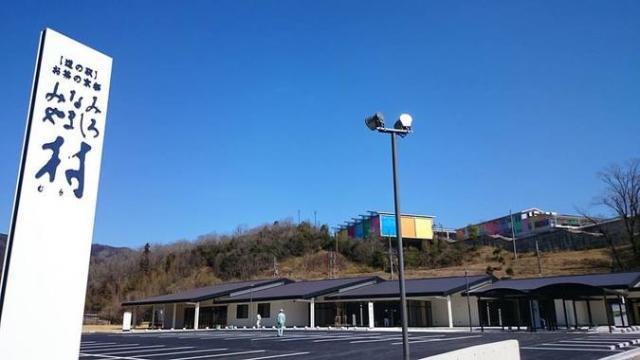 道の駅お茶の京都みなみやましろ村の今日・明日の天気 週末の天気 ...