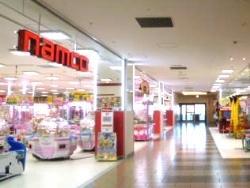 namcoイオンモールKYOTO店(ナムコイオンモール京都店)