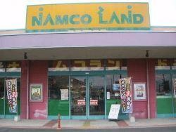 namcoフジグラン十川店