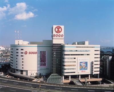 横浜 時間 そごう 営業