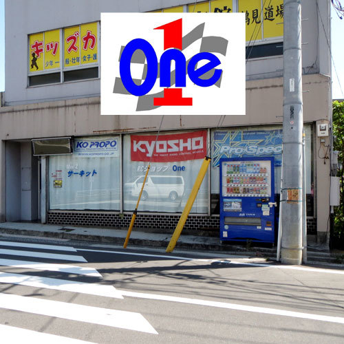 RC Shop One