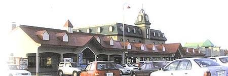 道の駅 岩城