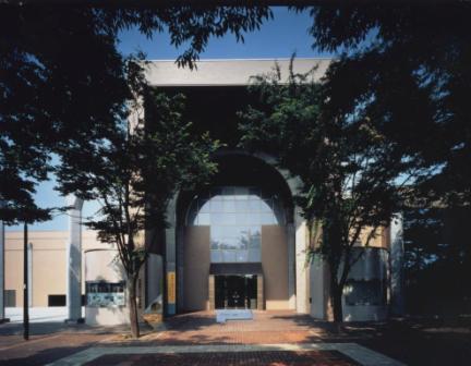 茨城県近代美術館つくば分館(茨城県つくば美術館)