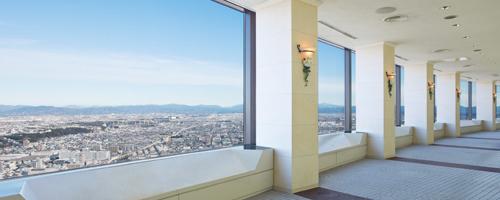 オークラアクトシティホテル浜松展望回廊