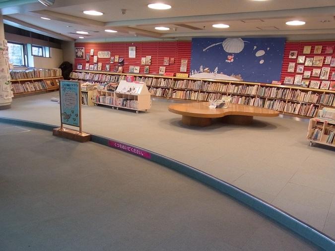 藤沢 市 図書館