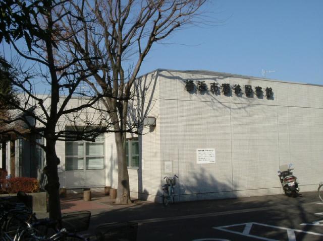 瀬谷図書館