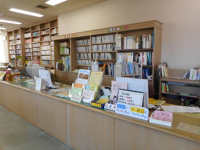 山北町立生涯学習センター図書室