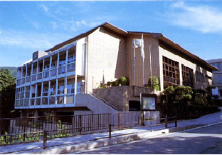 箱根町社会教育センター図書室