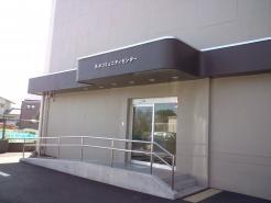 平塚市中央図書館