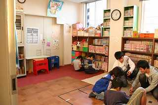 元町児童館