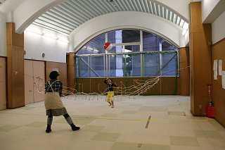 木古庭児童館