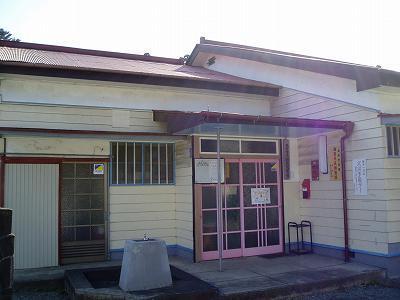 秦野市渋沢児童館