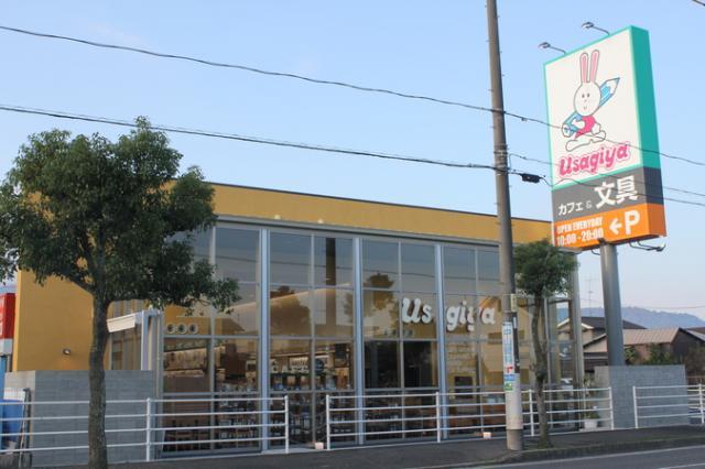 うさぎや福山南店(カフェ ジョルジュ ラパン)