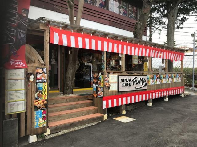 Ninja Cafe Fuma(忍者カフェ風魔)
