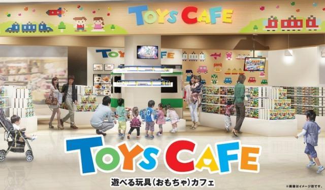 TOYS CAFE(トイズカフェ)イオンモール宮崎店