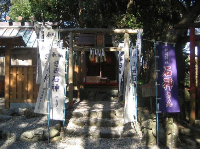 神明神社の石神さん(鳥羽市)