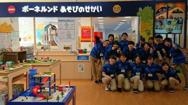 ボーネルンドあそびのせかい みらい長崎ココウォーク店