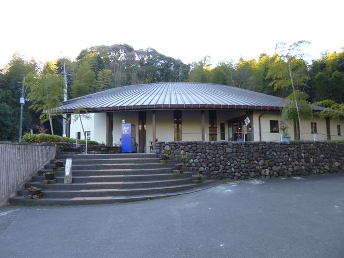 美山陶遊館