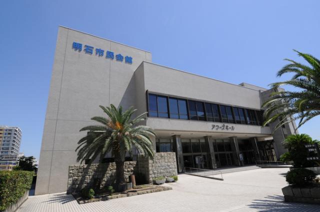 アワーズホール・明石市立市民会館