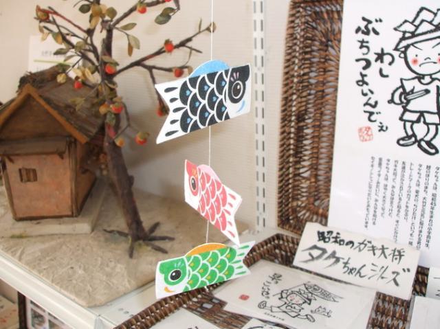 大竹和紙工房