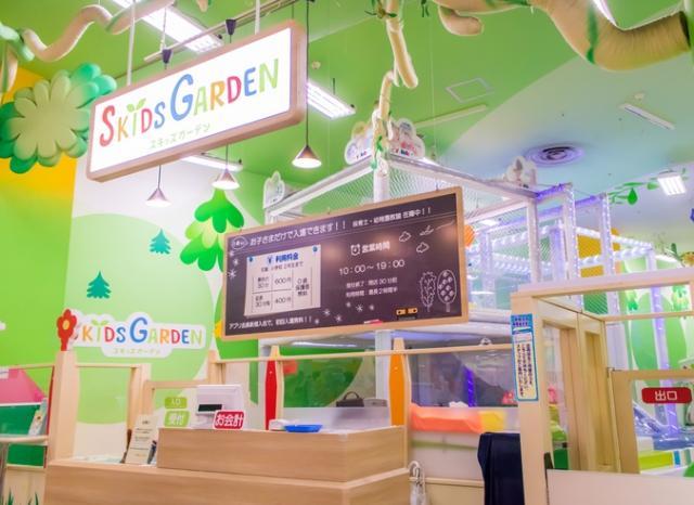 スキッズガーデン  鹿児島店
